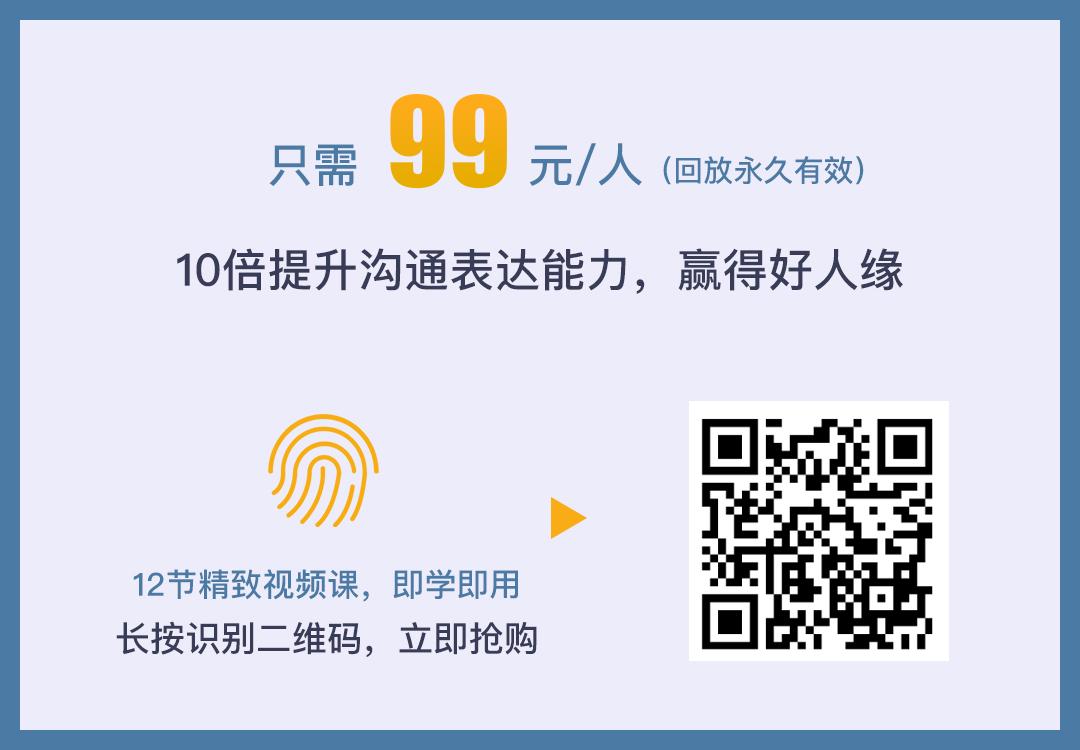 app沟通课2.jpg